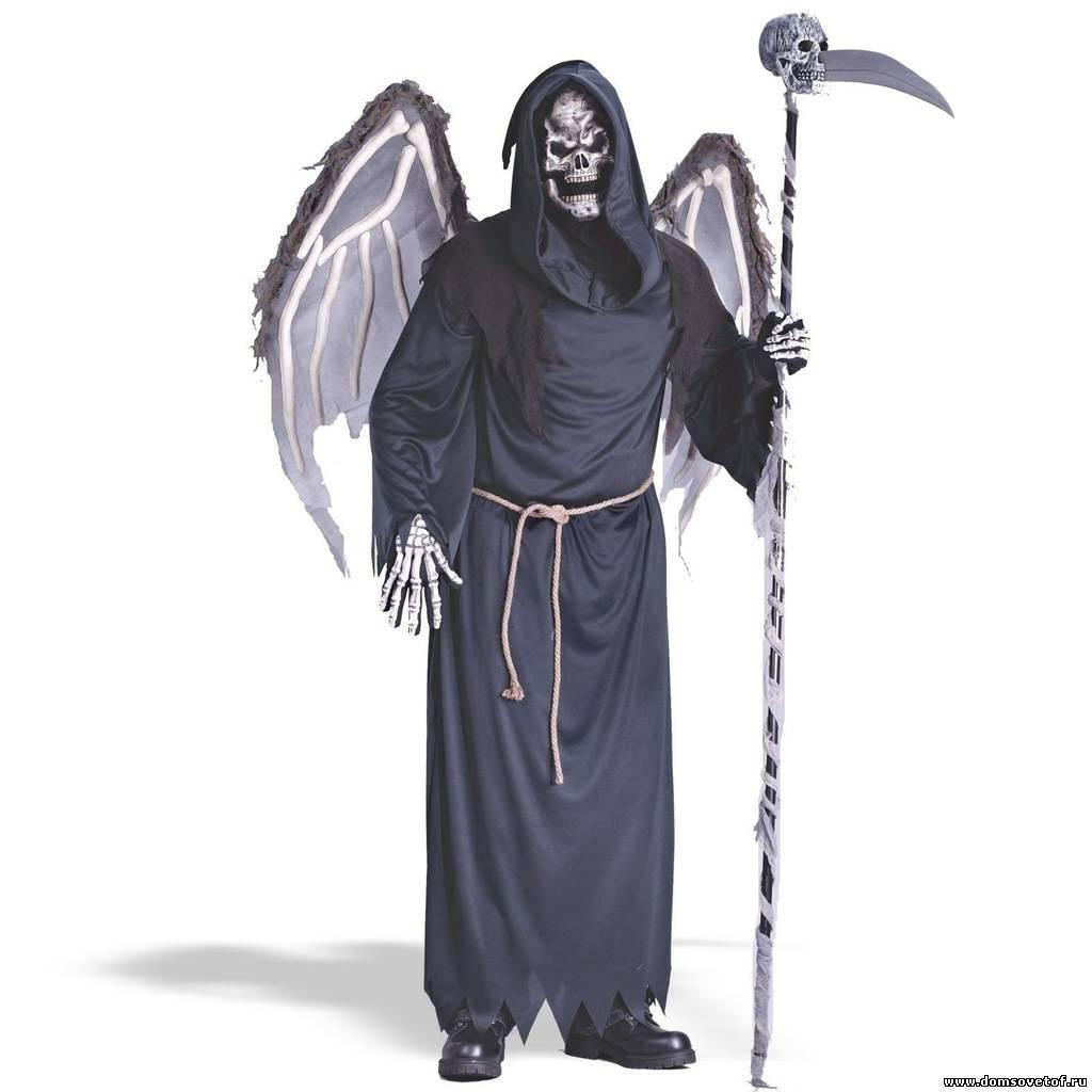 костюм смерти с косой и крыльями
